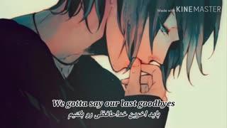 نایتکور its my bad با معنی _ زیرنویس فارسی و انگلیسی