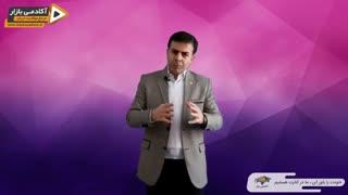 استاد احمد محمدی - 7 ابزار طلایی