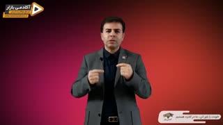 استاد احمد محمدی - 7 قانون ثروت