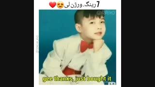 7رینگ ورژن لی