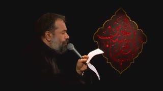 شب چهارم فاطمیه اول 98 حاج محمود کریمی