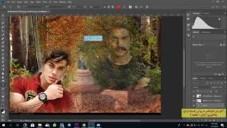 amir khan-آموزش فتوشاپ با روش خیلی آسان جلسه 1-Photoshop learning-آموزش با روش جدید