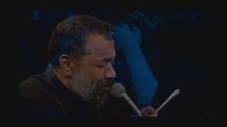 شب پنجم فاطمیه اول 98 حاج محمود کریمی