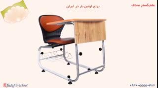 معرفی و قیمت ، مشخصات میز و صندلی تک نفره پادینا 103