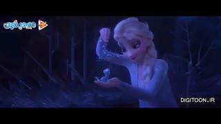 فروزن 2 - دوبله فارسی - Frozen 2