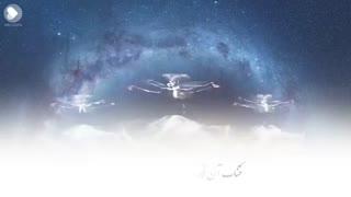 محسن چاوشی _قمارباز