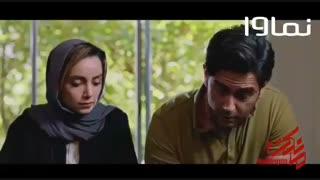 آنچه در قسمت بیست و یکم سریال مانکن در نماوا خواهید دید