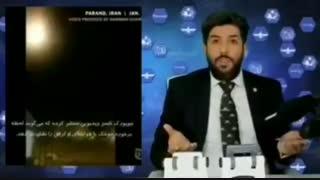 ویدئوی بسیار مشکوک از حادثه سقوط هواپیمای اوکراینی
