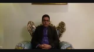 مهدی گل خواه (روابط صمیمانه بین زوجین )