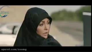 فیلم ایرانی زهرمار