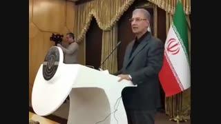 سخنگوی دولت: وزیر اطلاعات مامور شناسایی قصور و تقصیر حادثه کرمان شد