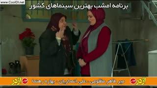 نخستین تیزر فیلم اژدر /با بازی رضا پرستش و دیجی حسین فسنقری!!