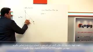 فیزیک سال دهم با استاد مهدی یحیویی