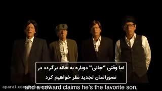 سرود بینهایت تکان دهنده جنگ با ایران در آمریکا