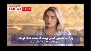 حرفهای جالب مسعود بارزانی:ایران نخستین کشوری بود که به ما سلاح داد تا در برابر داعش بجنگیم