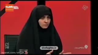 صحبت های عجیب مجری شبکه افق در برنامه زنده تلویزیون خطاب  به منتقدین و معترضین