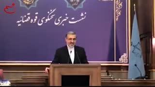 سخنگوی قوه قضائیه: شاید بعد از ریاست جمهوری ترامپ بتوان وی را به ایران فراخواند