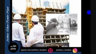 قبولی در آزمون طراحی معماری نظام مهندسی امکان پذیره؟(الهام کندری نژاد)