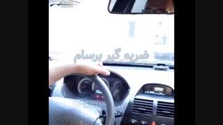 رفع کوبش انواع خودرو با ضربه گیر برسام