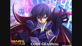 Code geass  The master