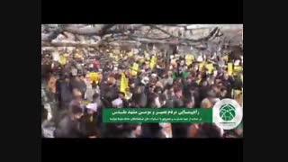 حضور بینظیر مردم مشهد در حمایت از جبهه مقاومت و همدردی با خانواده های شهدای حادثه سقوط هواپیما