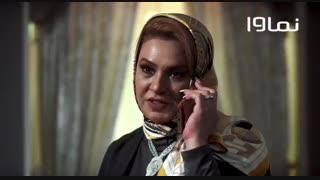 دانلود و تماشای قسمت هفتم سریال عاشقانه دل هم اکنون در نماوا