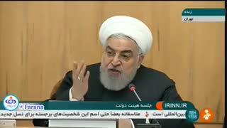 روحانی: با یک جناح نمیشود کشور را اداره کرد