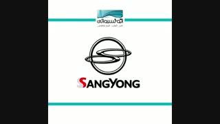 تاریخچه شرکت خودروسازی سانگ یانگ کره