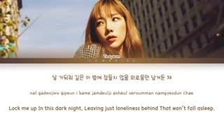 متن آهنگ Dear Me از Taeyeon