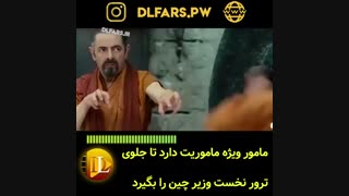 فیلم کمدی Johnny English Reborn