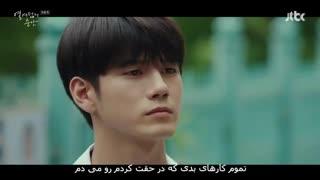 دانلود رایگان سریال کره ای Moment at Eighteen با کیفیت عالی