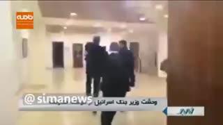 فرار وزیر جنگ رژیم صهیونیستی از موشک های مقاومت