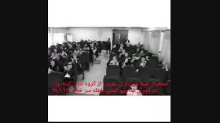 استقبال بینظیر مردم بندرانزلی از نمایش کمدی نقطه سرخط،نویسنده و کارگردان: علی الفت شایان