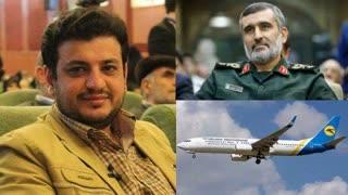 سخنان استاد رائفی پور درباره سقوط هواپیمای اوکراینی
