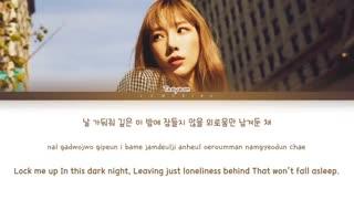 Taeyeon (태연) – Dear Me - Lyrics