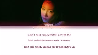 TAEYEON (태연) - 'MY TRAGEDY' (월식) Lyrics