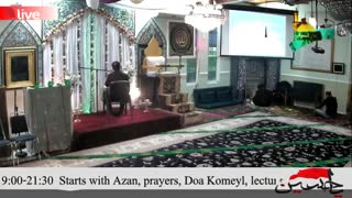 Masjid Al-Zahra, Weekly program, Doa Komail