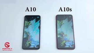 مقایسه سرعت گلکسی آ 10 و آ 10 اس SAMSUNG A10s VS A10 Speed Test