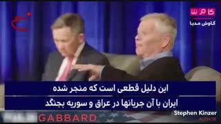 قاسم سلیمانی بزرگترین قاتل داعش بود/ جرم ایران پیروی نکردن از آمریکا است