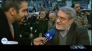 وحدت، خلاصه کلام امروز مسئولان در نماز جمعه تهران