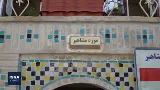 خانه «مجیر»، یادگار قاجاری خمینیشهر