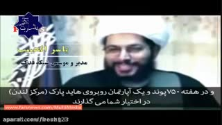 اختلاف در جامعه اسلامی