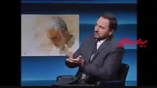 آخرین وصیت حاج قاسم قبل از پرواز در سوریهQasem Soleimani