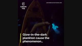 magical glow