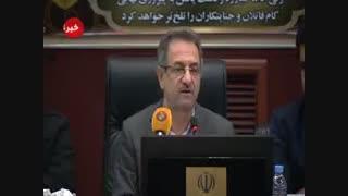 راهکارهای استاندار تهران برای دفع بوی نامطبوع پایتخت
