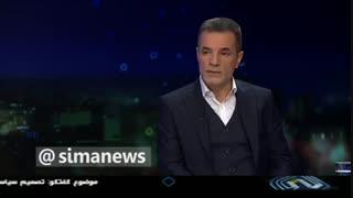 انصاریفرد : تبعات کنارهگیری ایران برای AFC بیشتر است