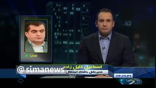 توضیحات مدیرعامل استقلال در مورد محروم شدن ایران از میزبانی فوتبال باشگاهی آسیا