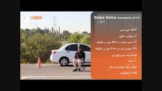 ماشین های ساخت ایران. آزمون شتاب