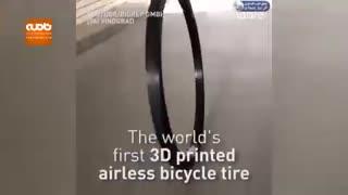 تایرهایی برای دوچرخه که نه پنچر می شوند و نه باد می خواهند