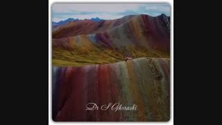 زیبایی های طبیعت پرو | دکتر سعید قریشی